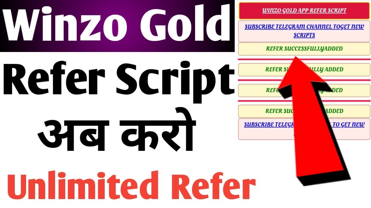 Winzo Gold Refer Script | Winzo Gold Mod APK | Winzo Gold Unlimited Refer  Trick