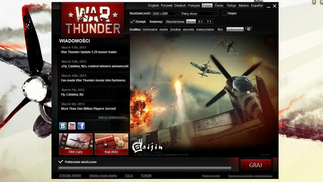 war thunder 80130182