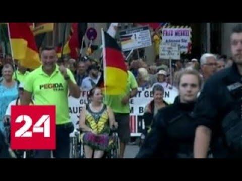 В Саксонии с митинга противников Меркель полиция прогнала журналистов – Россия 24