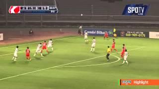 2015 K리그 챌린지 15R 강원FC vs 고양HiFC 하이라이트