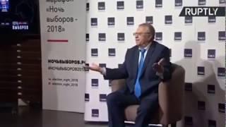 жириновский не стесняется называть вещи своими именами!