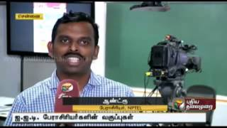 NPTEL - More number of students from Tamilnadu thumbnail