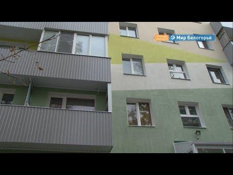Добровольное страхование жилья