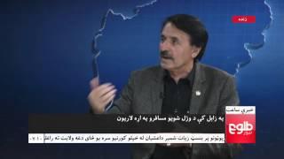 LEMAR News 11 November 2015 /۲۰ د لمر خبرونه ۱۳۹۴ د لړم