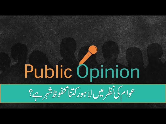Lahore is the safest city in world||Psca-Tv||Public Opinion