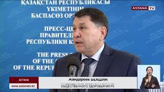 6 врачей заразились корью в Акмолинской области, - Ж.Бекшин