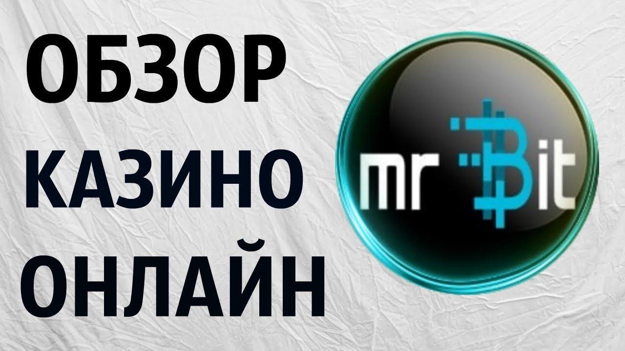Рокс КАЗИНО с выводом ДЕНЕГ. Обзор казино ROX. РОКС Зеркало