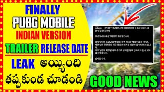 Finally Pubg Mobile Indian Version trailer release date leaked | telugu | indian version news today