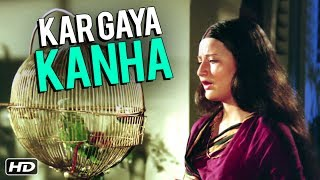 Tune in to this popular song kar gaya kanha starring sachin, sarika and khyati the lead. movie: geet gaata chal singers: aarti mukherji music: ravindra ja...