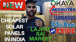 Buy cheapest solar panels and solar products from Lajpat Rai Market Delhi | 2018 | UYT