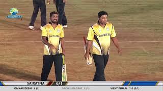 Sairatna VS Tirupati Savarda | Ratnagiri Champions Trophy