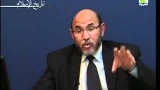 تاريخ الإسلام - الحلقة رقم 57