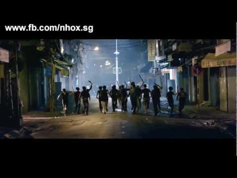 Bụi Đời Chợ Lớn 2013 - Trailer (Wowy Music)
