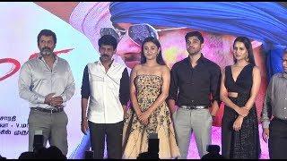 Varma Tamil Movie Teaser launch |Dhruv,Chiyaan Vikram , Bala,Megha Chowdhury |STV