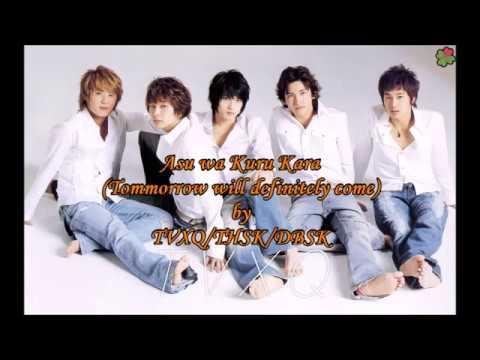 Asu wa Kuru Kara (Piano Ver with Vocal) - TVXQ/東方神起 /동방신기 (Eng-Rom)