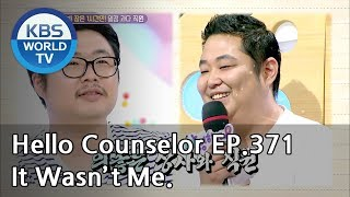 My employee's passion is too overwhelming. Please stop him.[Hello Counselor Sub:ENG,THA/2018.07.16]