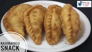 Kajjikayalu Recipe in Telugu