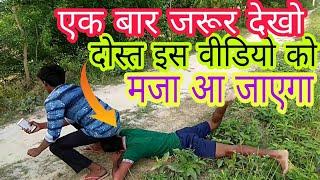 Must Watch Funny    Latest Comedy Funny Video 2018   online bhikhari bna    comedy show चलने दो   
