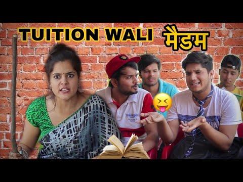 Tuition wali madam | the mridul | Pragati | Nitin