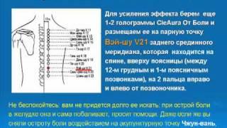 Болит желудок    Что делать(, 2011-08-10T07:29:47.000Z)