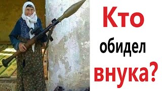Приколы БАБУШКА 99 УРОВЕНЬ - МЕМЫ Смешные видео от – Доми шоу