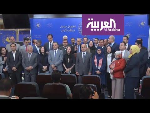 انقسام عراقي حول دعوة إيران لإخراج القوات الأميركية  - نشر قبل 9 ساعة