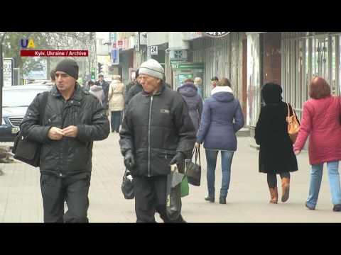 Indicted Ukrainian Ex-MP's Bank Declared Bankrupt