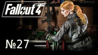 Прохождение Fallout 4 Выживание 27 Настоящий детектив