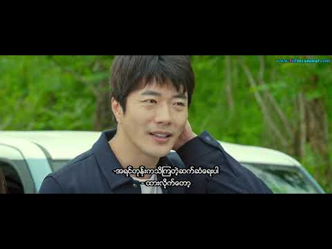 Download Latest Korean Movie 2020