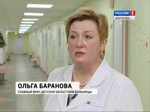 В Костромской областной детской больнице после капитального ремонта открылось лор-отделение