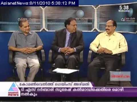 World Malayalee Council Global Conference in Doha- Part 1
