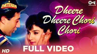 Dheere Dheere Chori Chori - Imtihan - Sunny Deol, Raveena