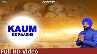 Kaum De Raakhe (Jeet Dhaliwal) Mp3 Song Download