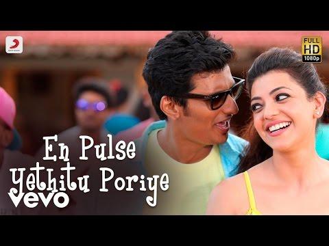 En Pulse Yethitu Poriye Song Lyrics From Kavalai Vendam