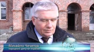 Школа майбутнього у Седневі(