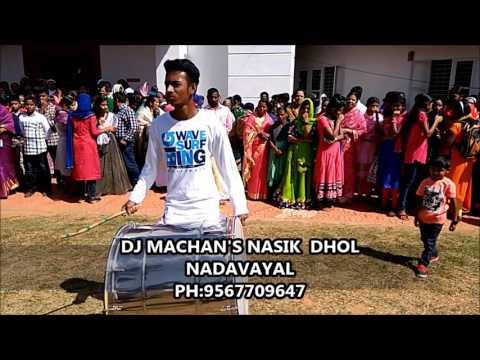 DJ MACHAN'S NASIK DHOL NADAVAYAL mix 2017