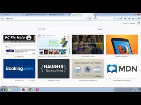 Как удалить рекламу и всплывающие окна из Mozilla Firefox