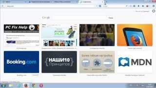 Как удалить рекламу и всплывающие окна из Mozilla Firefox(Подробный видеогайд как избавится от навязчивой рекламы в браузере Mozilla Firefox. Что является источником зараж..., 2015-01-14T17:07:00.000Z)