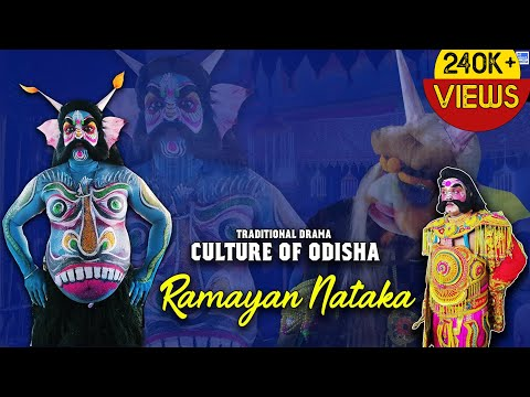 2 Party Odia Ramayana Nataka || Culture of Odisha || All About India