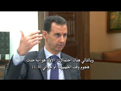 Assad smashes western lies with facts in Interview 4-21-17