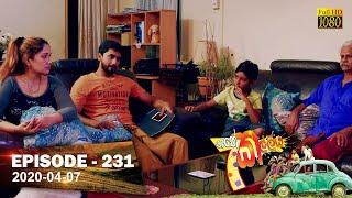 Hathe Kalliya | Episode 231 | 2020-04-07 Thumbnail