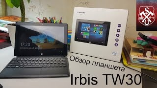 Планшет Irbis TW30 на базе процессора Intel® Atom™
