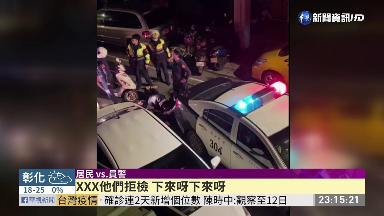 16歲少年無照逆向闖攔查 警開7張罰單 | 華視新聞 20200408 - YouTube