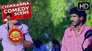 Chikkanna Kannada Comedy | Chikkanna's sakkath dialogue comedy | Kannada Movie | Sharan