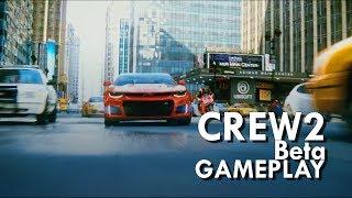 Crew 2 Beta Gameplay | Malayalam walkthrough