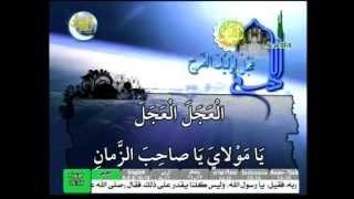 تحميل دعاء العهد بصوت اباذر الحلواجي mp3