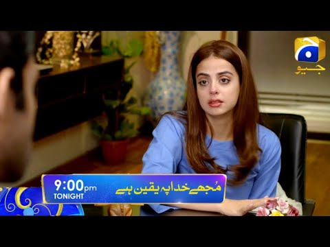 Mujhe Khuda Pay Yaqeen Hai Episode 84 Feedback   geo entertainment tv live   Geo Tv Live