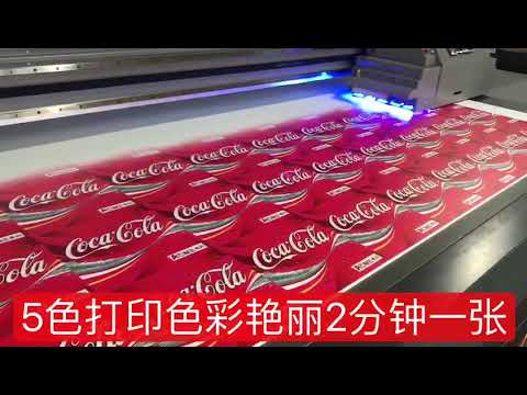 Large format high speed cell phone case cloths tile wood PVC digital flatbed UV DIY printer
