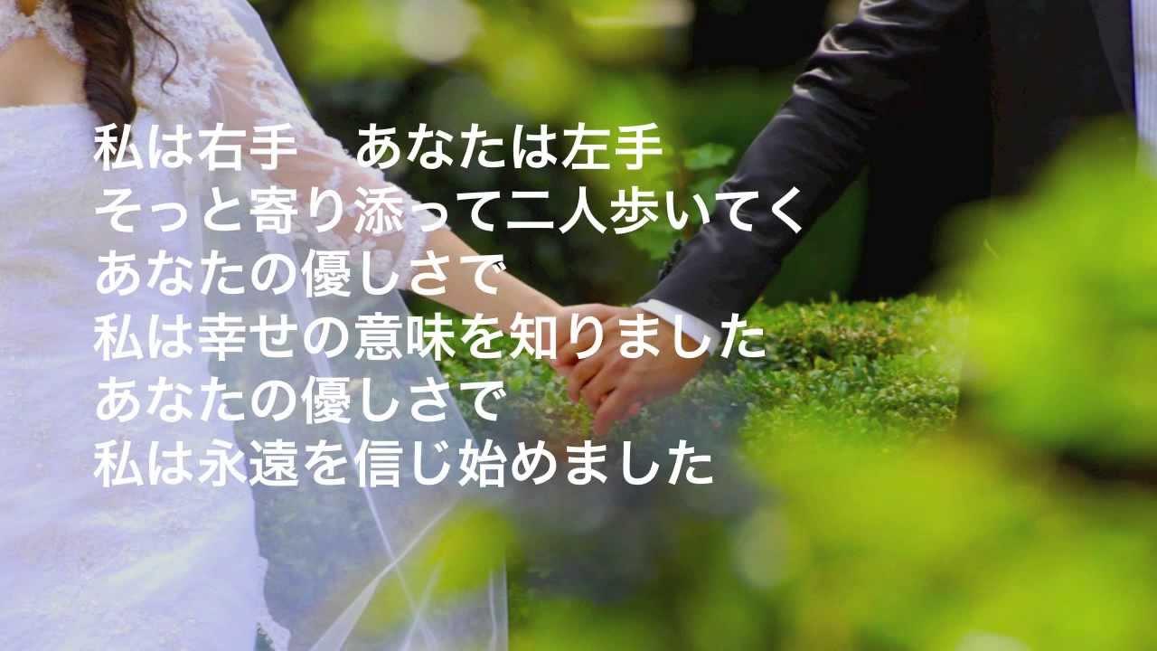 恋愛 ソング 泣ける