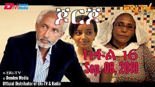 ERi-TV Drama Series: ጆርጆ - ክፋል 16 - Georgio (Part 16), ERi-TV Drama Series, September 08, 2019